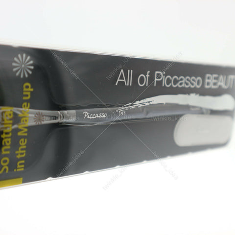 [PICCASSO Brush] 195 Concealer Brush 1EA Make-up Brush YouTube Hit Item - BEST BEAUTIP