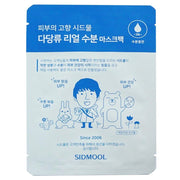[Sidmool] Polysaccharide Real Moisturizing Soothing Mask Pack x 8pcs K-beauty - BEST BEAUTIP