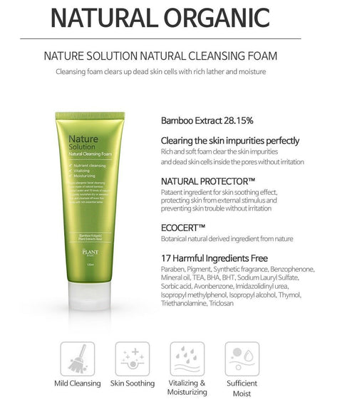 twinkidea - [The Plant Base] Nature Solution Natural Cleansing Foam 120ml with Bamboo extract - The Plant Base - Cleansing Foams/Gels