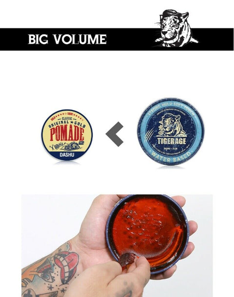 [Dashu] Classic Tiger Rage Pomade 168ml/5.68oz for Man's Hair K-beauty - BEST BEAUTIP