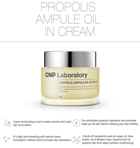 [CNP Laboratory] Propolis Ampule Oil in Cream 50g / 1.76oz K-beauty - BEST BEAUTIP