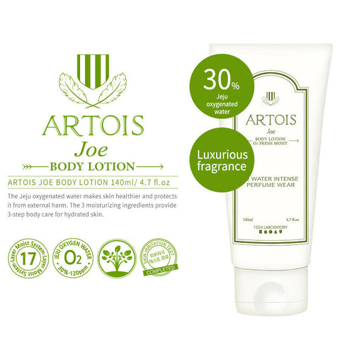 [1004 Laboratory] Artois Joe Body Lotion 4.73 oz  K-beauty Wood & Citrus Scent - BEST BEAUTIP