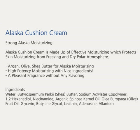 [Sidmool] Alaska Cushion Cream 50g / 1.7oz K-beauty Argan, olive and shea butter - BEST BEAUTIP