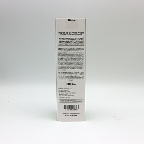 [Dr.top] Phyto Stem Silk Fibroin Hair Feel 3X Hair Treatment 190ml/6.42oz K-beauty - BEST BEAUTIP