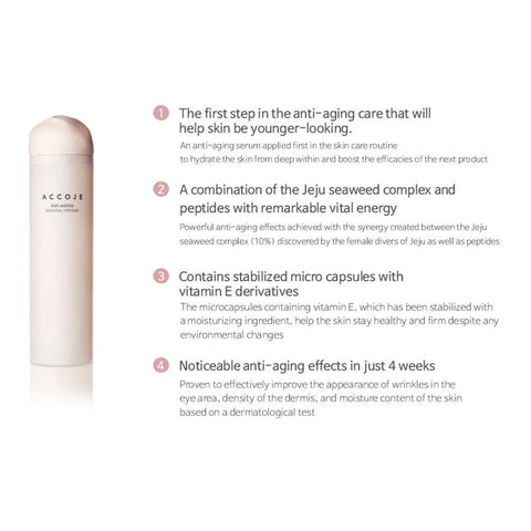[ACCOJE] Anti-aging Essential Firstener 130ml/4.39oz K-beauty First-Stage Toner - BEST BEAUTIP
