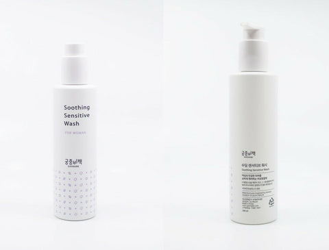 [GOONGGE] Soothing Sensitive Wash for WOMAN 200ml / 6.76oz K-beauty - BEST BEAUTIP