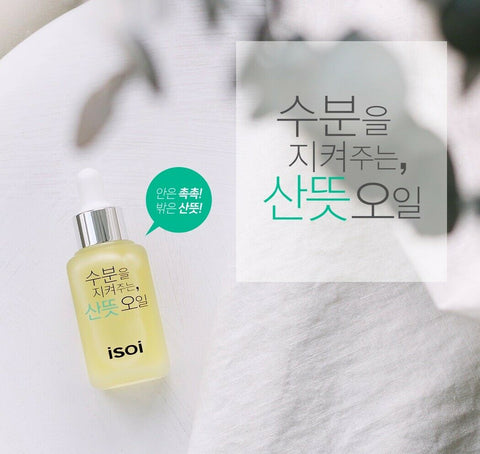[isoi] Face Oil, for a Fresh and Dewy Glow 30ml / 1oz K-beauty - BEST BEAUTIP