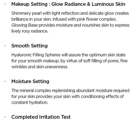 [JUNGSAEMMOOL] Skin Setting Base Tone Balancing/Glowing/Smoothing 40ml K-beauty - BEST BEAUTIP