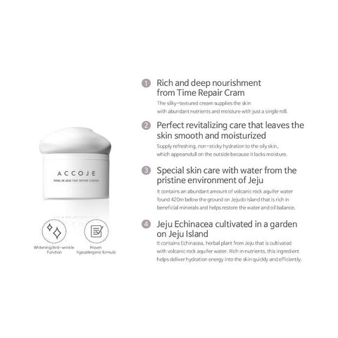 [ACCOJE] Vital in Jeju Time Repair Cream 50ml / 1.69oz K-beauty - BEST BEAUTIP