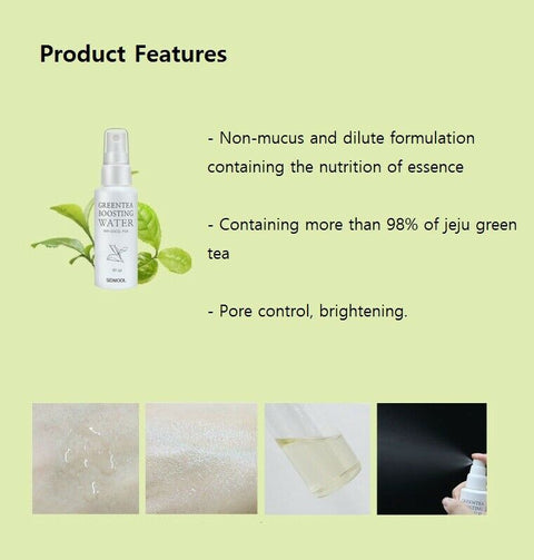 [Sidmool] Greentea Boosting Water 60ml / 2oz Green Tea Water 98.86% K-beauty - BEST BEAUTIP