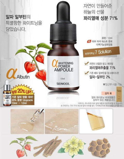 [Sidmool] Alpha Whitening Power Ampoule 12ml / 0.4oz for Brightening k-beauty - BEST BEAUTIP