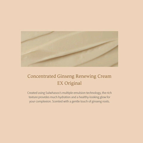 [Sulwhasoo] Concentrated Ginseng Renewing Cream EX 60ml / 2oz K-beauty - BEST BEAUTIP