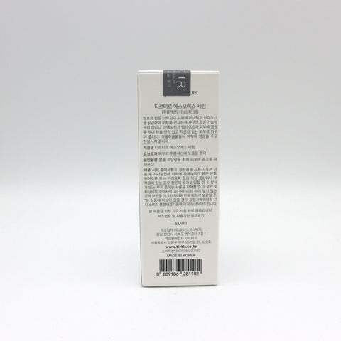 [TIRTIR] S.O.S Serum Refreshing Skin 50ml / 1.69oz K-beauty with Witch Hazel - BEST BEAUTIP