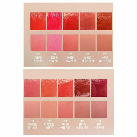 [innisfree] Vivid Oil Tint 4.5g K-beauty Lip Tint 10 colors - BEST BEAUTIP