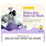 [VILLAGE 11 FACTORY] Relax-Day Body Oil Wash Violet 300ml/10oz Body Cleanser - BEST BEAUTIP