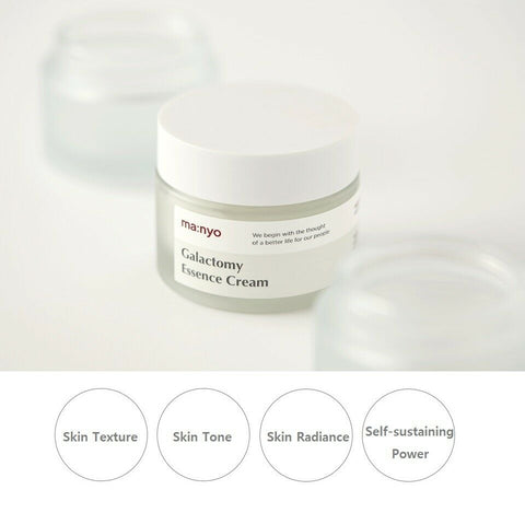 [Manyo Factory] Galactomy Essence Cream 50ml / 1.69oz K-beauty - BEST BEAUTIP
