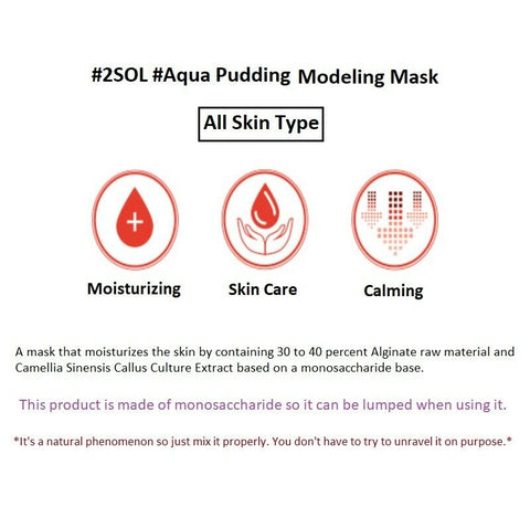 [2SOL] Aqua Pudding Modeling mask 500g/17.63oz for calming K-beauty - BEST BEAUTIP