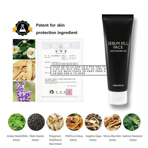 twinkidea - [Graymelin] Sebum Kill Pack 70g / 2.46oz with Volcanic Ash & Charcoal K-beauty - Graymelin - Peel-off Masks