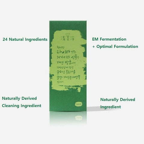 [CHUNG MI JUNG] EM Fermentation Kelp Shampoo 500ml / 16.9oz K-beauty chungmijung - BEST BEAUTIP
