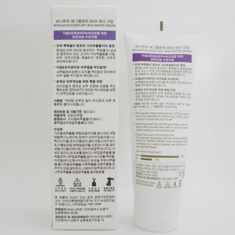 [BONAJOUR] Eggplant BHA Water Cream 50ml(1.69oz) Moisturizers Cream K-beauty - BEST BEAUTIP