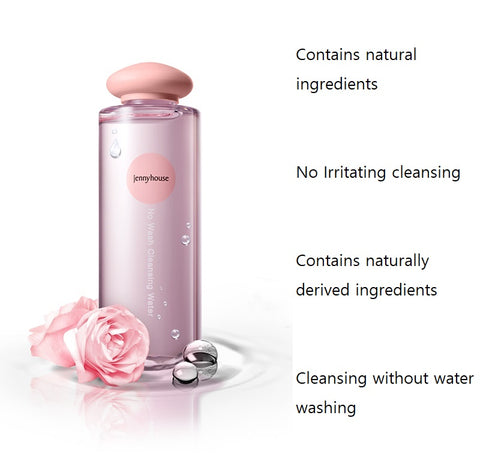 [JENNY HOUSE] No Wash Cleansing Water 200ml / 6.76 oz K-beauty - BEST BEAUTIP