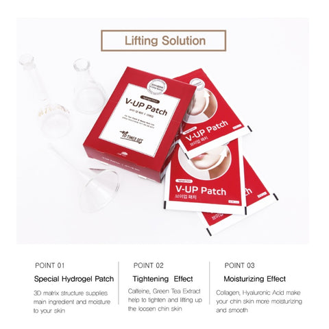 twinkidea - [Labottach] V-Up Patch 1Pack (4 Patches)  Lifting Band For V-line K-beauty - Labottach - Sheet Masks