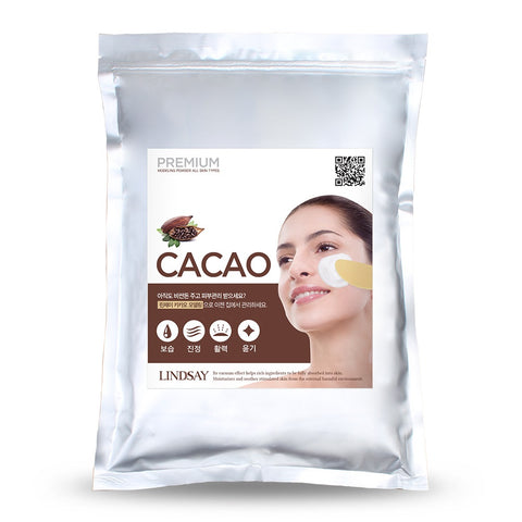 [Lindsay] Premium Cacao Modeling Mask 2500ml (1kg) K-beauty - BEST BEAUTIP