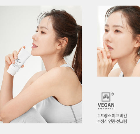 [Manyo Factory] Our Vegan Basic Daily Sun Cream 50ml SPF50+ PA++++ K-beauty - BEST BEAUTIP