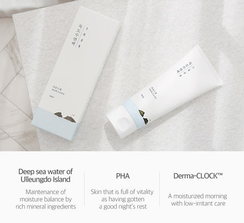 [ROUND LAB] 1025 DOKDO Sleeping Pack 100ml / 3.38oz K-beauty - BEST BEAUTIP