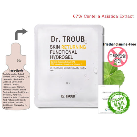 [Sidmool] Dr.Troub Skin Returning Functional Hydrogel Premium Mask Pack 6pcs K-beauty - BEST BEAUTIP