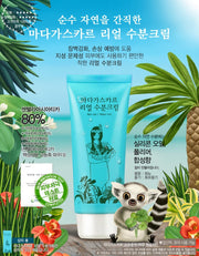 [Sidmool] Madagascar Real Moisture Cream 80g / 2.8oz K-beauty - BEST BEAUTIP