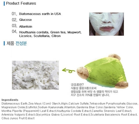 [Sidmool] AC BYE Modeling Powder Base 220g/7.76oz with Diatomaceous earth K-beauty - BEST BEAUTIP