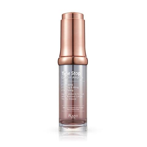 [The Plant Base] Time Stop Collagen Ampoule 20ml Mushroom Extract 76.53% K-beauty - BEST BEAUTIP