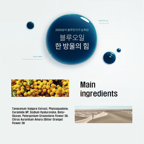 twinkidea - [Carenology95] RE:BLUE Balancing Cream-In-Mist 120ml / 4oz K-beauty - Carenology95 - Mists