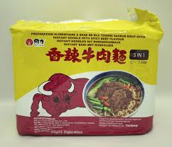 BEEF SPICY NOODLE 40061