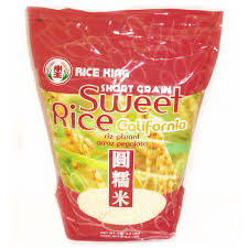 SHORT GRAIN SWEET RICE