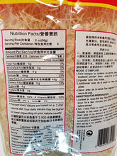 Load image into Gallery viewer, 'LING FAN BRAND' CHAO CHING RICE STICK 7741085