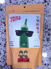 Load image into Gallery viewer, Yimeng Red Farm Okra Crispy 沂蒙公社秋葵脆