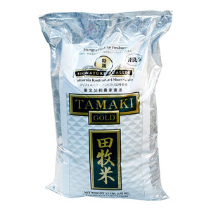 TAMAKI Gold Short Grain Rice 田牧米