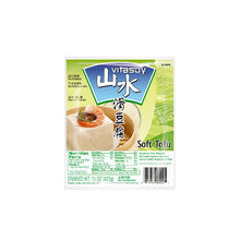 Load image into Gallery viewer, VITA SOY TOFU 山水豆腐