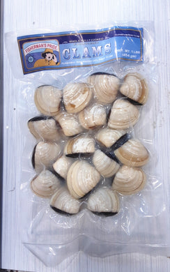 Whole Fully Cooked Farm Raised Clams 水煮帶殼貝