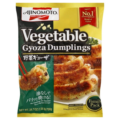 Ajinomoto Gyoza Vegetable 味素蔬菜鍋貼