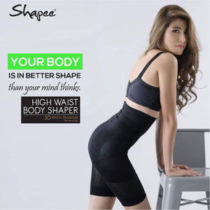 SHAPEE - High Waist Body Shaper