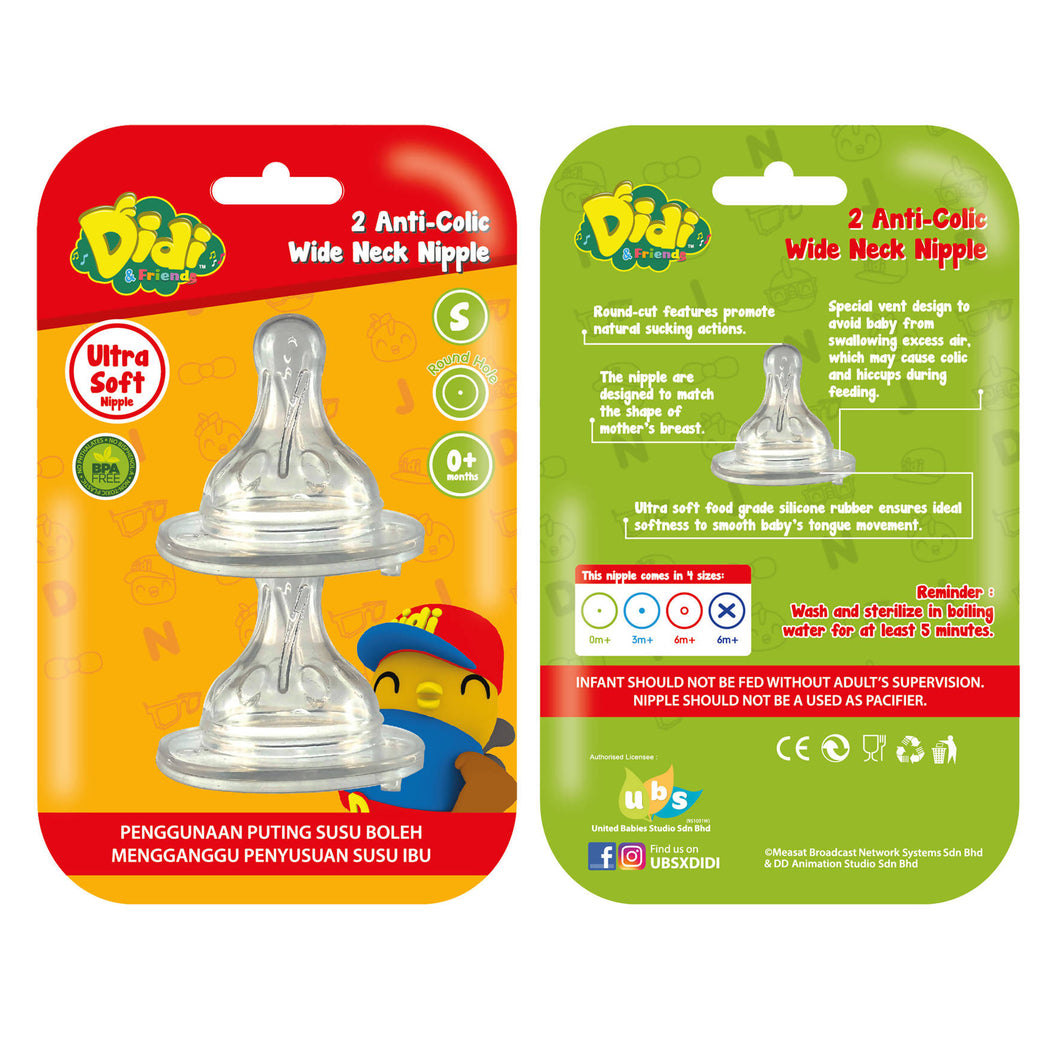 DIDI & FRIENDS - 2 Anti Colic W.Neck Nipple - S