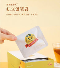 Load image into Gallery viewer, Xinhui Pouch Chenpisi Tea Pack