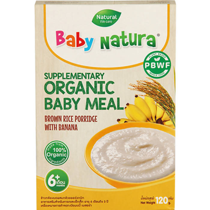 ECOPEAKS - Baby Natura Organic Brown Rice Porridge - Banana (120g)
