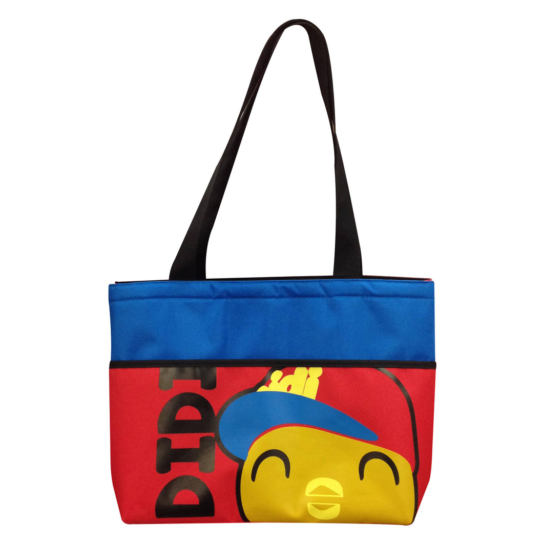 DIDI & FRIENDS - Mama Bag