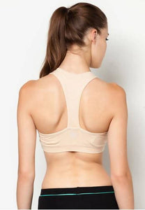 FUNFIT - Energy Cotton Sports Bra in Nude