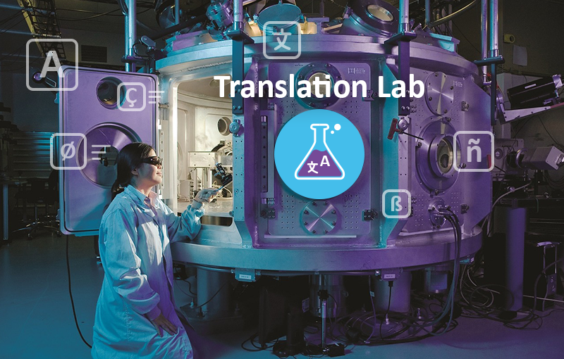 Translation Lab: An Epic Story That Keeps Unraveling