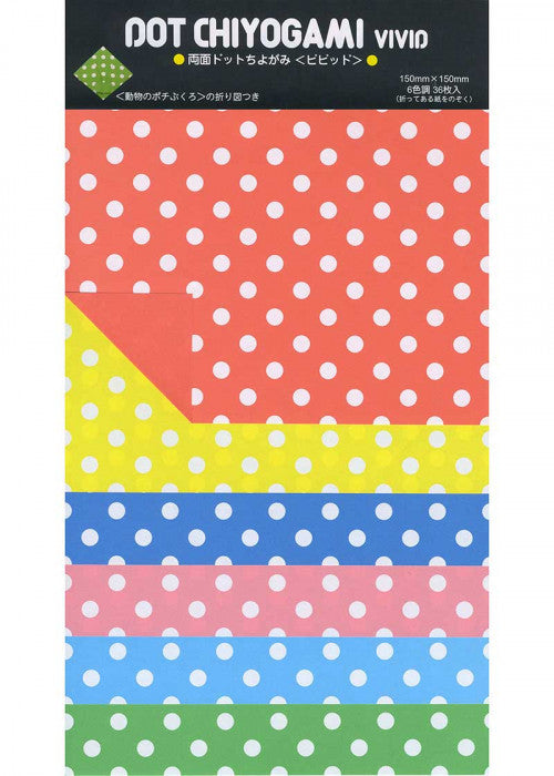 Origami Polka Dots 150mm - Liberties Papers